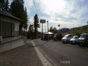 唐澤山神社入口駐車場