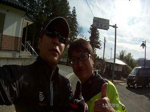 唐澤山トレイルランニング