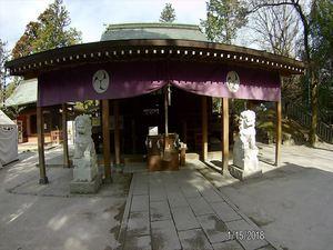 唐澤山神社